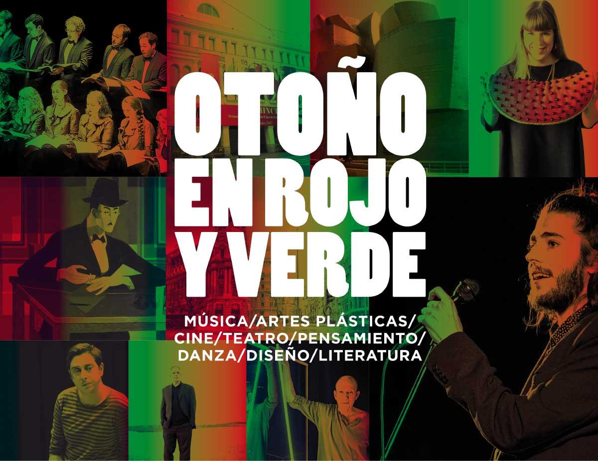 b5633e5ed Este miércoles 19 de septiembre se ha presentado oficialmente la 16ª  edición de  Cultura Portugal– La Muestra de cultura portuguesa en España